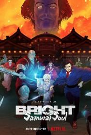 titta-Bright: Samurai Soul-online