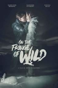 titta-On the Fringe of Wild-online