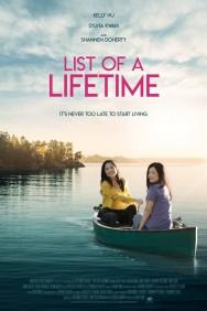 titta-List of a Lifetime-online